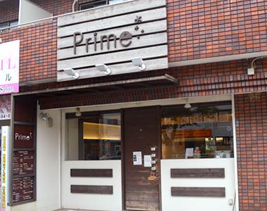 Prime Hair プライム ヘアー
